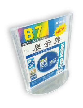 16270 B-231 B7-T-Sign Holder