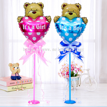 Foil Mini bear Gender