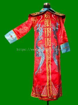 Qing SW 13