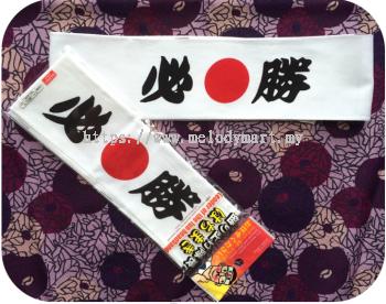 Japanese Hachimaki Headband  4302 0101 01