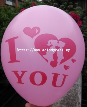 12 inch Latex Balloon I LOVE YOU