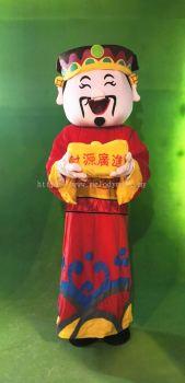 God of Prosperity Mascot