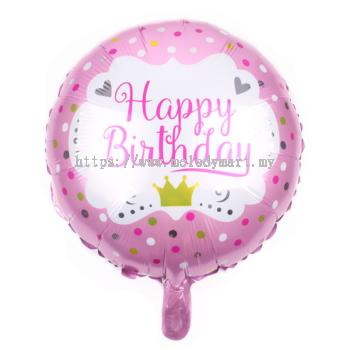 """Foil 18"""" HB - Crown Pink + Dot"""