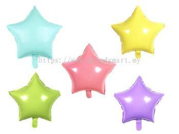 "Foil 18"" Macaron Star"
