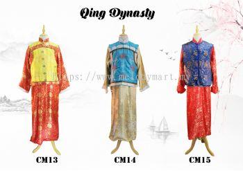 Qing Dynasty CM13-15