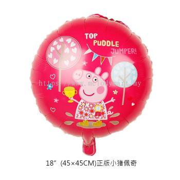 """Foil 18"""" Peppa Pig - Maroon"""