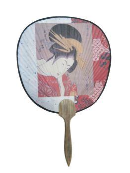 Japanese Uchiwa Hand Fan - 1186