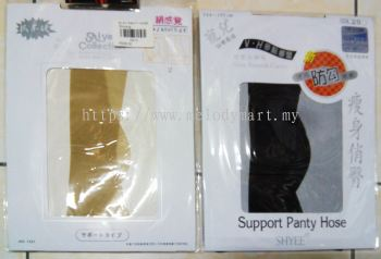 Slim Smooth Curve Anti-Hook Pantyhose