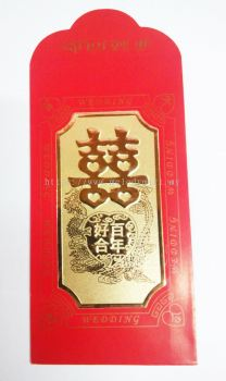 Wedding Red Packet - 2186
