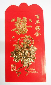 Wedding Red Packet 6 pcs