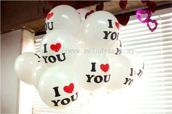 """I Love You"" Word Print Latex Balloons - 2102 0102 12"