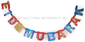 Eid Mubarak - Letter Banner