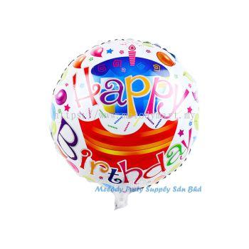 "Foil 18"" White cupcake"