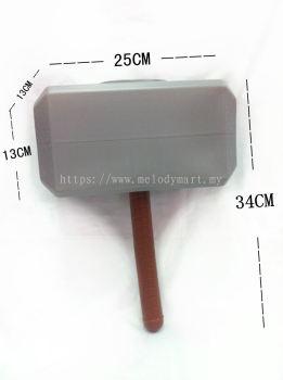 Thor Hammer - 7023 0201 02