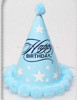 Party Hat Blue/ Stars