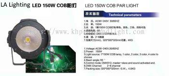 LED 150W COB Par Light