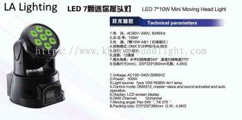 LED 7x10W Mini Moving Head Light