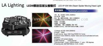 LED 9x10W Mini Bead Spider Moving Head Light