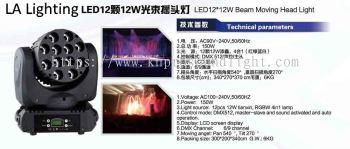 LED 12x12W Beam Moving Head Light