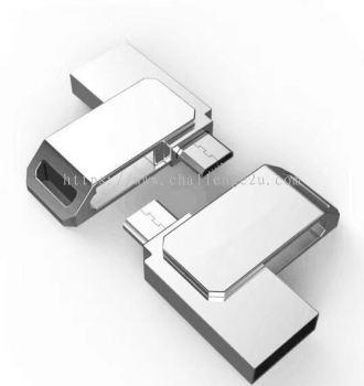 USB Flash Drive (IT114)