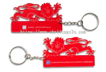 Key Holder (KH002)