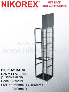 23920N - DISPLAY RACK C/W 2 LEVEL (ADJ)