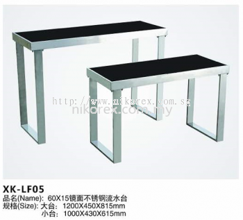 23806TT-TABLE 2 PCS- LF05 TITANIUM