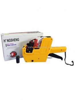 Hand Labeller & Price Tag