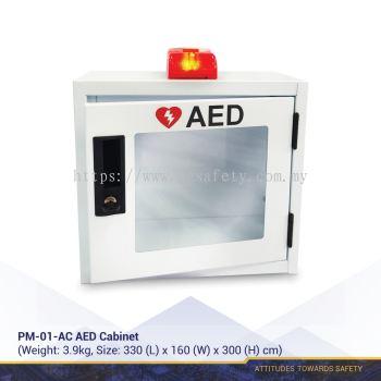 HeartSine AED Cabinet