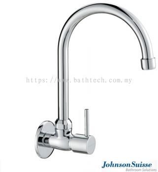 Trevi Wall Mounted Sink Tap (300595)