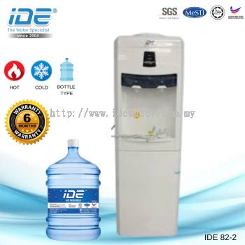 IDE 82-2 Bottle Type Dispenser(Hot&Cold)