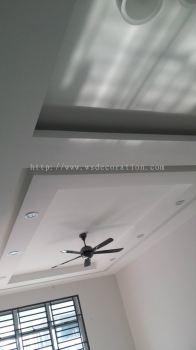 Plaster Ceiling Design