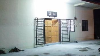 No 80 Jln Ismail Bekok