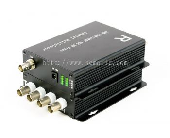 4CH Video Multiplexer - HDCVI
