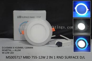 MS000110 12V 30W-40W E-TRAN G