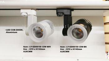 LY-GD001B-12W-BK & WH