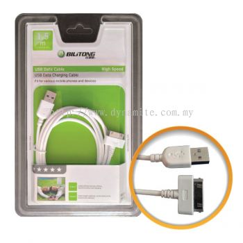 Bilitong IP4/4S USB Data Cable (White)