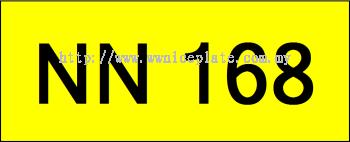Superb Classic Number Plate (NN168)