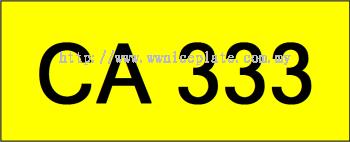 Superb Classic Number Plate (CA333)