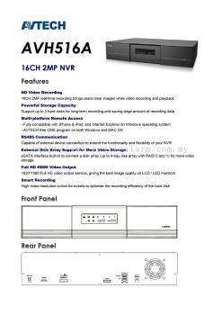 AV TECH - AVH516A