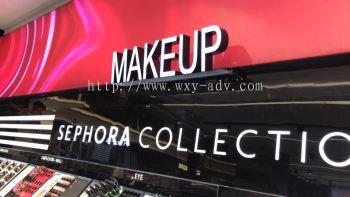 Sephora  Fabric Lightbox