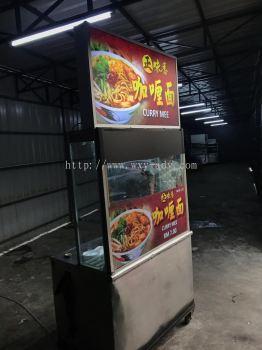 Curry Mee Lightbox