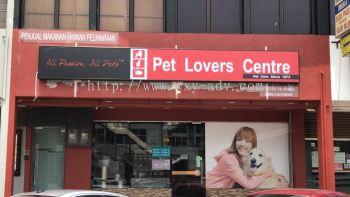 Pet Lovers Centre Lightbox