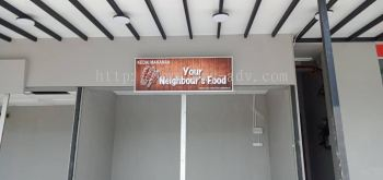 Your Neighbour's Food Polycarbonate Signage