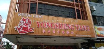 YONGSHENG TANG PVC signboard