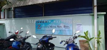Normal Signboard