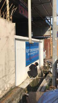 HUP SENG MUDGUARD REPAIR AND SPRAY CENTRE Normal Signboard