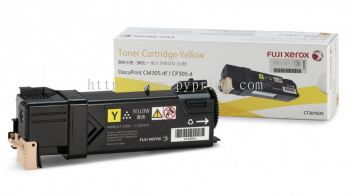 Fuji Xerox Toner CT-201635 Yellow
