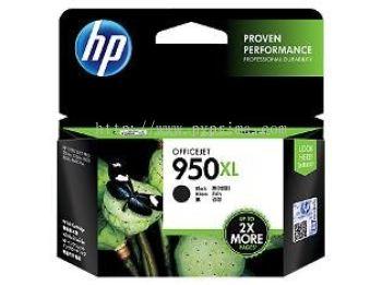 HP 950XL - CN045A XL Black Ink