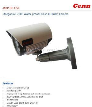 HDCVI IR camera 720P
